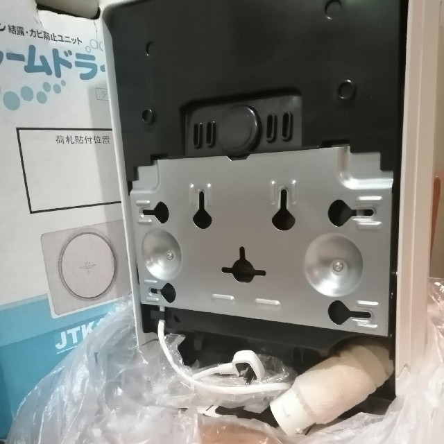 DAIKIN(ダイキン)のダイキン ルームドライヤー 除湿機 JTK10BS-W 未使用品 スマホ/家電/カメラの冷暖房/空調(エアコン)の商品写真