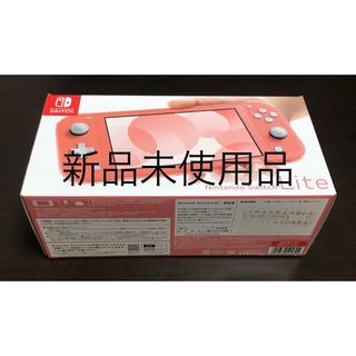 Nintendo Switch - Nintendo Switch Lite スイッチ ライト 本体 コーラル