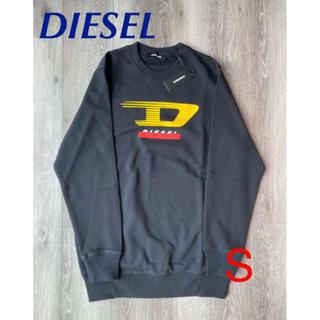 ディーゼル(DIESEL)のDIESEL S-GIR-Y4 FELPA ディーゼル トレーナー スウェット(スウェット)