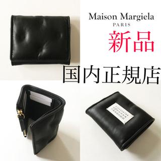 Maison Martin Margiela - 新品Maison Margiela 財布 メゾンマルジェラ
