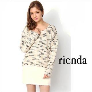 rienda - rienda ツィーディショート ニット♡リップサービス EMODA リゼクシー