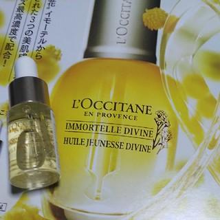 ロクシタン(L'OCCITANE)のロクシタン イモーテル ディヴァインインテンシヴオイル(フェイスオイル/バーム)
