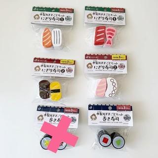 キャンドゥ 木のおもちゃ お寿司 おままごと