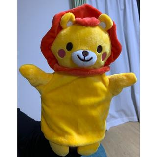 ニシマツヤ(西松屋)のライオンのパペット(ぬいぐるみ/人形)