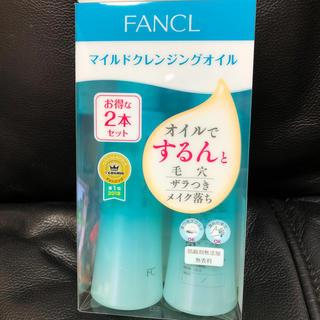 ファンケル(FANCL)のファンケル クレンジングオイルセット(クレンジング/メイク落とし)