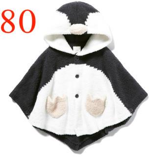 gelato pique - ペンギン ポンチョ 旭山動物園◆ジェラートピケ 新品未使用