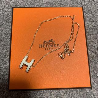 Hermes - エルメス ポップH ネックレス
