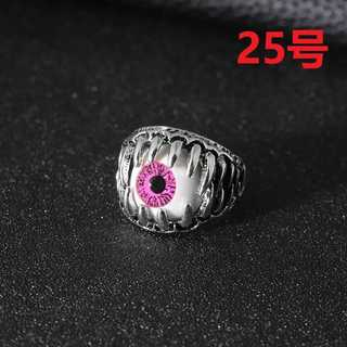 悪魔の瞳 パンク ゴシック リング 指輪 パープル 25号(リング(指輪))