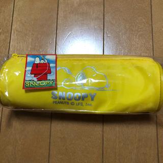 スヌーピー(SNOOPY)の【新品未使用】SNOOPY スヌーピー ペンケース(ペンケース/筆箱)