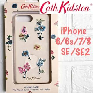 キャスキッドソン(Cath Kidston)のキャスキッドソンiPhoneケース  6/ 6s/ 7/ 8/SE2 送料無料(iPhoneケース)
