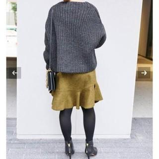 FRAY I.D - IENA フレアメルトンスカート