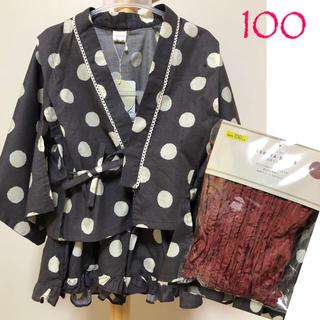フタフタ(futafuta)のtete a tete   テータテート 浴衣ドレス 100    水玉 ドット(甚平/浴衣)