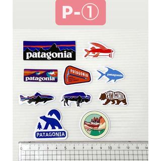 パタゴニア(patagonia)のpatagonia ミニステッカー10枚セット① アウトドア(その他)