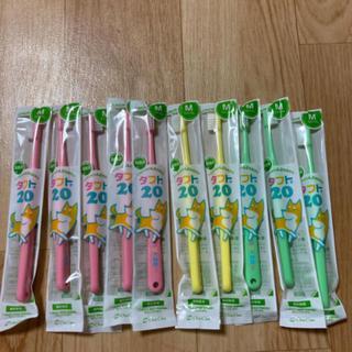 タフト20  10本(色の組み合わせ、変更可) 歯ブラシ