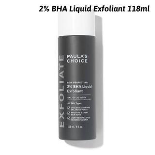 セフォラ(Sephora)の【新品】 Paula's Choice 2%BHA リキッド 118ml(ゴマージュ/ピーリング)