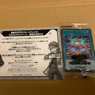 遊戯王 - 団結の力 シークレットレア SPECIAL BLUE Ver.  未開封