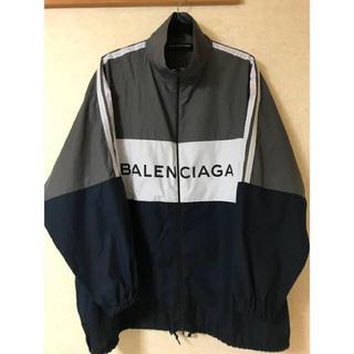 バレンシアガ(Balenciaga)のBALENCIAGA トラックジャケット (ナイロンジャケット)