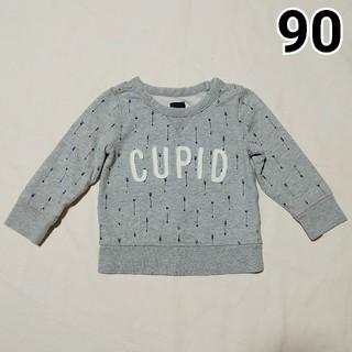ベビーギャップ(babyGAP)のbabyGAP 18-24months グレー トップス(Tシャツ/カットソー)