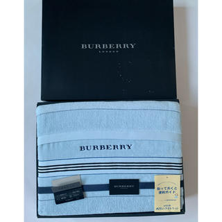 バーバリー(BURBERRY)の【未使用】BURBERRY バーバリー*タオルケット(タオルケット)