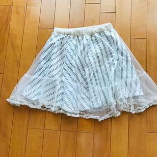 イッカ(ikka)のikka イッカ チュールスカート(スカート)