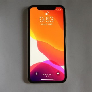 iphone11pro simフリー