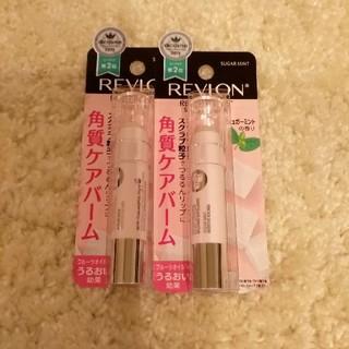 レブロン(REVLON)のレブロン キスシュガースクラブ シュガーミントの香り(1個)(リップケア/リップクリーム)