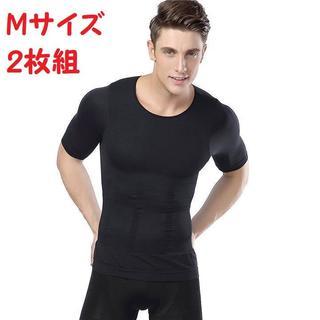 2枚組 Mサイズ 引き締め 加圧シャツ 着圧シャツ 人気(Tシャツ/カットソー(半袖/袖なし))
