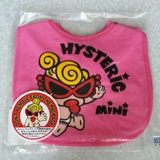 HYSTERIC MINI - 【新品】ヒステリックミニ マジック留めスタイ 2枚組 正規品 ヒスミニ エプロン
