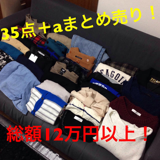 イング(INGNI)の朝まで値下げ♡35点+aまとめ売り!(セット/コーデ)