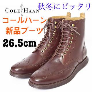 コールハーン(Cole Haan)のコールハーン ブーツ ルナグランド 26.5cm(ブーツ)