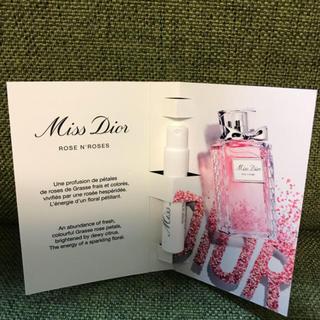 Dior - ディオール 香水 ローズ サンプル