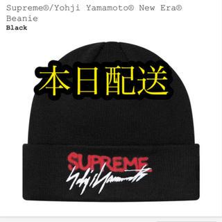 シュプリーム(Supreme)のsupreme Yohji Yamamoto  new era beanie(ニット帽/ビーニー)