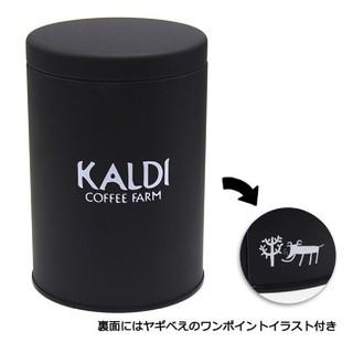 カルディ(KALDI)のカルディキャニスター缶 カルディキャニスター缶 KALDI 保存容器(容器)