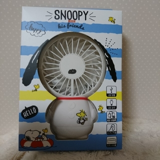 SNOOPY - 新品未使用☆SNOOPYハンディファン