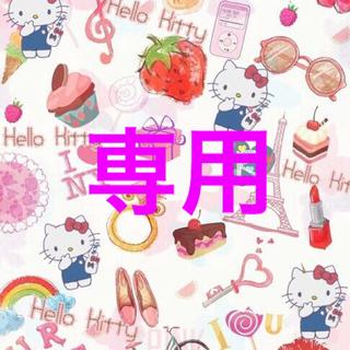 Shirley Temple - シャーリーテンプル☆うさぎワンピース&ソックス3点