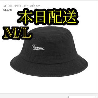 シュプリーム(Supreme)のsupreme gore-Tex crusher M/L 黒色(ハット)
