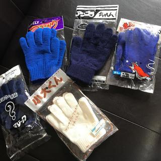 新品 子供用手袋 5組セット(手袋)