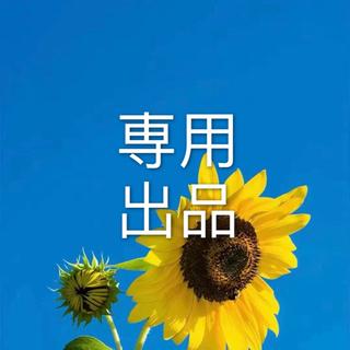 COACH - 在庫セール♡【新品】COACH シグネチャー ブラウン2way ショルダーバッグ