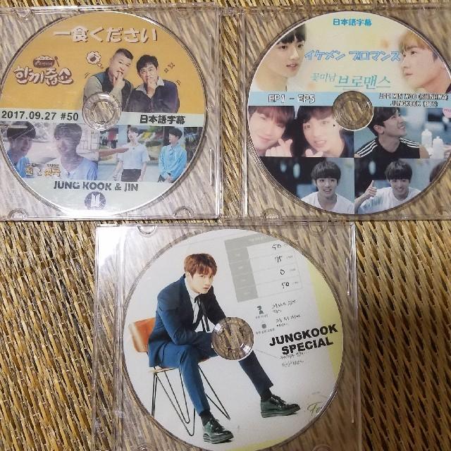 防弾少年団(BTS)(ボウダンショウネンダン)のBTS DVD バラエティー   エンタメ/ホビーのDVD/ブルーレイ(アイドル)の商品写真