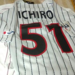 MIZUNO - イチロー侍ジャパン!日本代表のスポンサースズキのユニホームになります