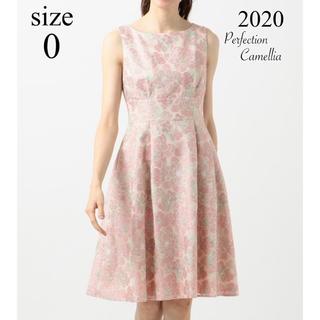 トッカ(TOCCA)の美品 TOCCA PERFECTION CAMELLIA ドレス 0  花柄(ひざ丈ワンピース)