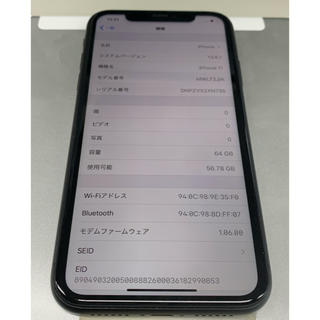 iPhone - 【中古美品】iPhone11 64GB  ブラック 本体のみ SIMフリー