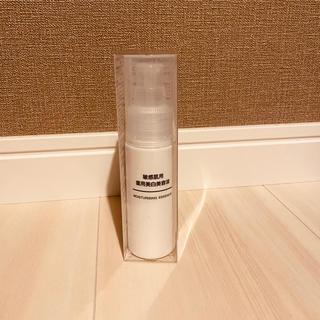 ムジルシリョウヒン(MUJI (無印良品))の無印良品 敏感肌用薬用美白美容液 50ml(美容液)
