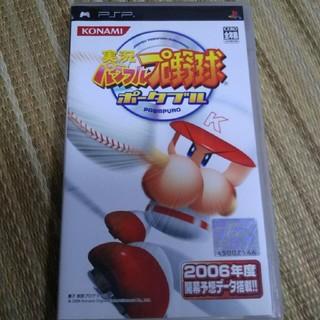 コナミ(KONAMI)の実況パワフルプロ野球 ポータブル PSP(携帯用ゲームソフト)