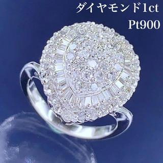 Pt900 ダイヤモンド 1ct プラチナ リング(リング(指輪))