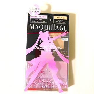 MAQuillAGE - マキアージュ セーラームーン ケースのみ