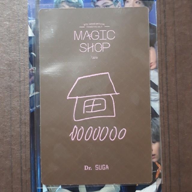 防弾少年団(BTS)(ボウダンショウネンダン)のBTS MAGIC SHOP ユンギトレカ SUGA エンタメ/ホビーのDVD/ブルーレイ(アイドル)の商品写真