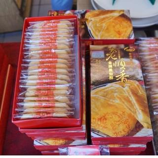 老順香 パイナップルケーキ