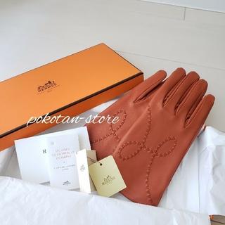 エルメス(Hermes)の未使用【エルメス】リスボン ラムレザー×シルク グローブ 手袋 ブラウン(手袋)