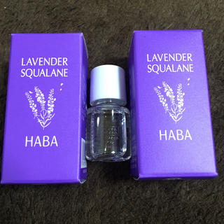 HABA - ハーバー ラベンダー